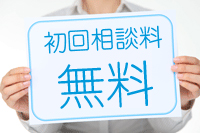 日本トップクラスのノウハウの集積